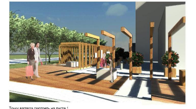 Архитектурно-ландшафтная организация мест для торговли и отдыха «Деревянная улица»