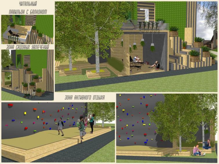 Игра с пространством или Добрые соседские истории