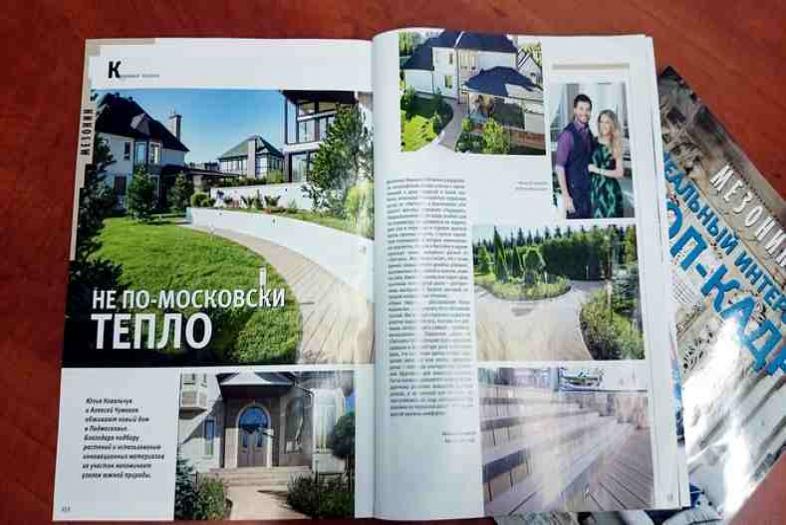 Терраса «Террадек» для Юлии Ковальчук в журнале «Мезонин»
