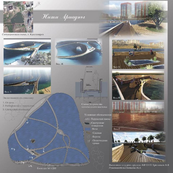 Проект пешеходных путей на озере