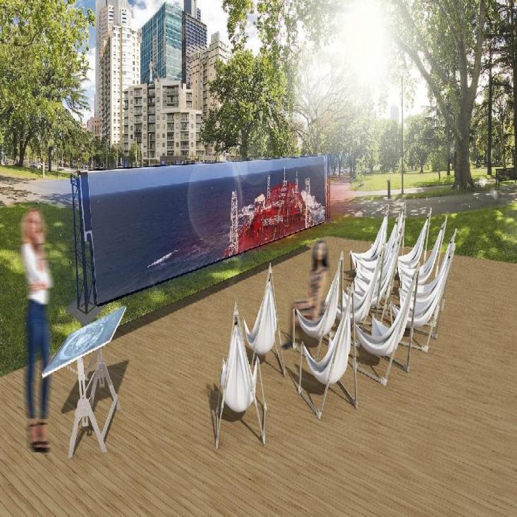 Проект уличного паркового мини кинотеатра